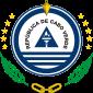 شعار الرأس الأخضر