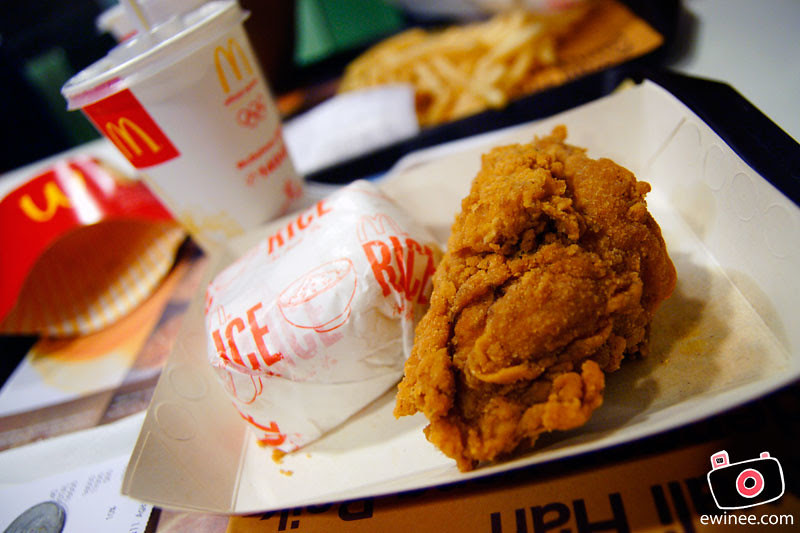 MAC-DONALDS-IN-BALI-INDONESIA-KUTA-CHICKEN-RICE