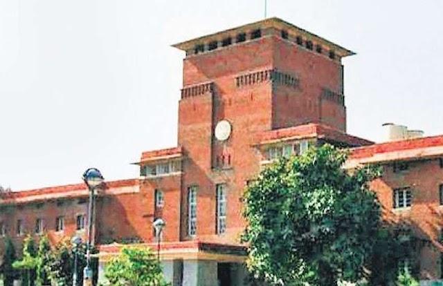 DU Final Semester Exam 2021: फाइनल सेमेस्टर की परीक्षाओं के आयोजन पर दिल्ली यूनिवर्सिटी जल्द लेगी फैसला, यहां पढ़ें