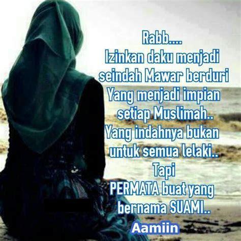 kata kata romantis muslimah  suami kata kata mutiara