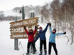 happy skiiers