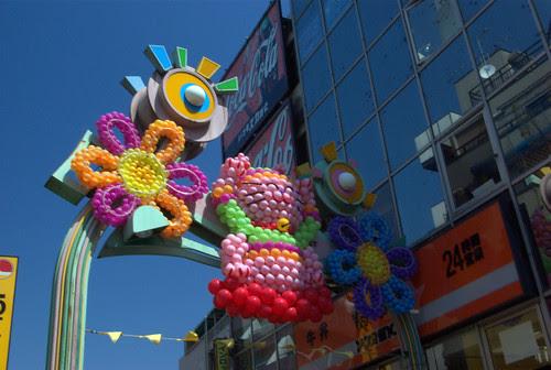 2010-05-17 Harajuku (1)