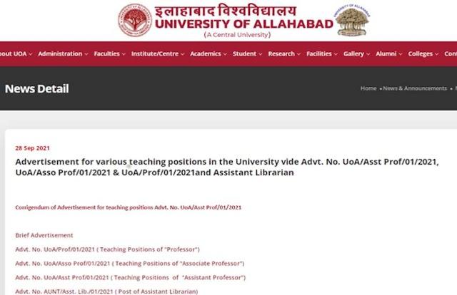 Allahabad University: शिक्षकों के पदों पर भर्ती के लिए आवेदन की आखिरी तारीख बढ़ी, जल्दी करें अप्लाई