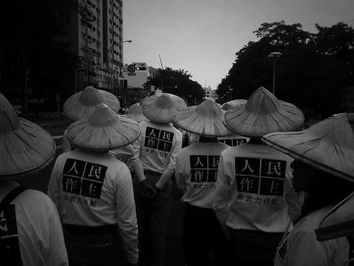 人民作主運動:台南市東寧運動公園→水萍塭公園 - 2