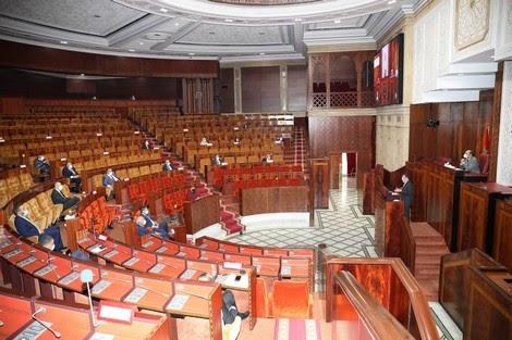 """دروس ما بعد جائحة """"كورونا"""" توحد عمل البرلمان الرقابي للحكومة"""