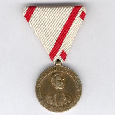 War Medal (Medalla de la Liberación e Independencia) 1875-1878