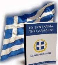 http://www.hellenicparliament.gr/UserFiles/8c3e9046-78fb-48f4-bd82-bbba28ca1ef5/SYNTAGMA.pdf