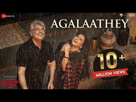 Nerkonda Paarvai Agalaathey Video Song