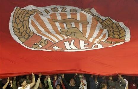 Bandera de AKEL, el 2 partido más votado en elecciones