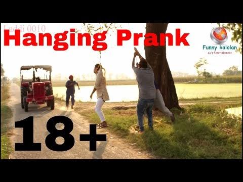 Latest funny videos | Hanging prank | New funny videos | Latest prank | ...