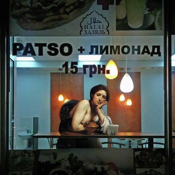 Alexey Kondakov Cultura Inquieta5