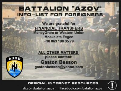 Δείτε το όνομά του ως υπευθυνο επαφών με ξένους εθελοντες και για τραπεζικά εμβάσματα