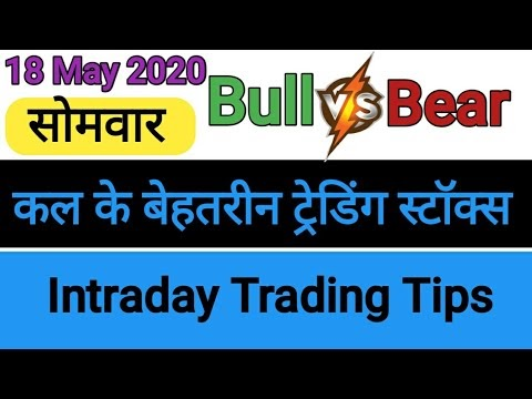 Best intraday trading stock For 18 May 2020   stock for tomorrow trading...