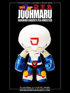 Juohmaru-Celsius-Rotobox-01