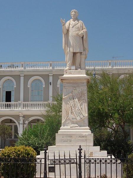 Αρχείο:Dionysios Solomos statue at Dionysios Solomos Square, Zakynthos City, Greece 01.jpg