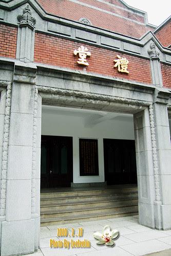 台灣師範大學|捷運古亭站|師大杯的運動會