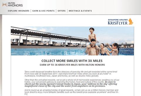 3倍新加坡航空里程-入住希爾頓Hilton酒店最高可以賺取3倍新加坡航空KrisFlyer里程!