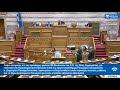 Τα «γαλλικά» της Γιαννακοπούλου κατά της Κεραμέως στο ξεχασμένο μικρόφωνο της Βουλής