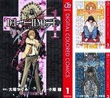 [まとめ買い] DEATH NOTE カラー版(ジャンプコミックスDIGITAL)