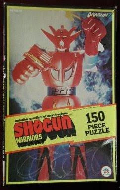 shogun_dragunpuzzle.JPG