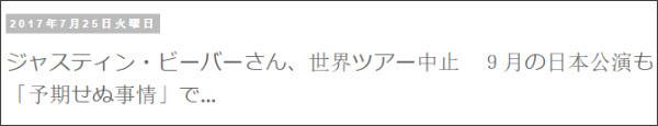 http://tokumei10.blogspot.com/2017/07/blog-post_498.html