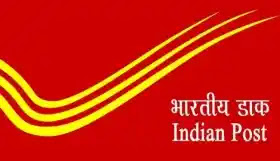 India Post Recruitment 2020: Apply for JA, PA, SA, and PM Posts
