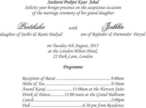 Collections of Wording Templates   Wordings for Wedding