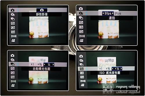 Fuji_X100_menu_14