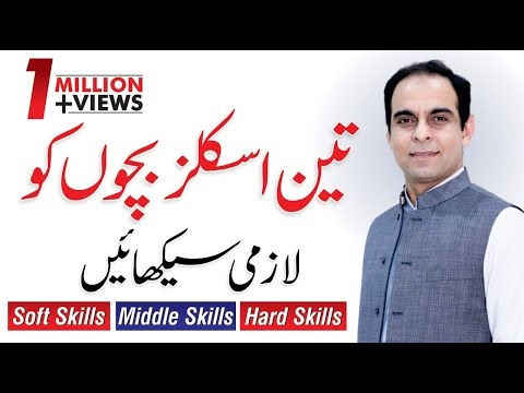 Teach Your Child Soft, Hard & Middle Skills | Qasim Ali Shah