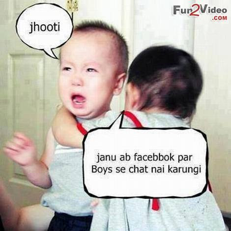 Funny Baby Images With Quotes In Hindi Image Quotes At Relatablycom