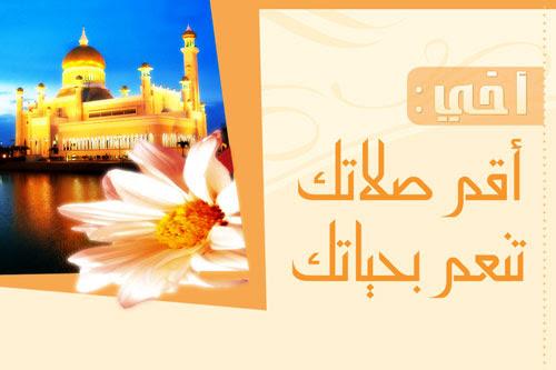 http://images.abunawaf.com/2006/02/salat1.jpg
