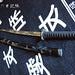 刀 ~ Katana
