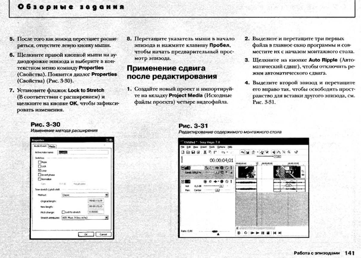 http://redaktori-uroki.3dn.ru/_ph/12/355223879.jpg