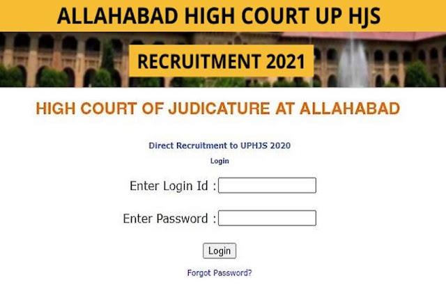 UPHJS Admit Card 2021 : इलाहाबाद हाईकोर्ट एडमिट कार्ड जारी, ऐसे करें डाउनलोड