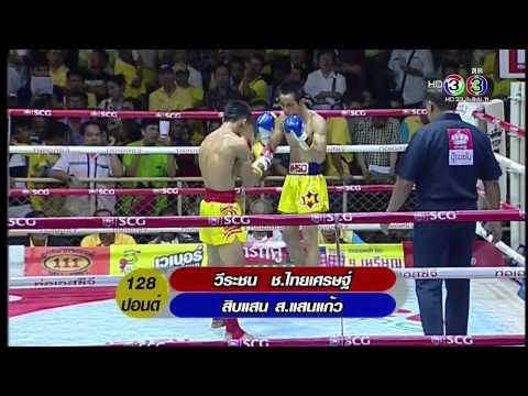 Liked on YouTube: ศึกจ้าวมวยไทย ช่อง 3 ล่าสุด [ Full ] 5 ธันวาคม 2558 ย้อนหลัง Muaythai HD youtu.be/k-ADtOSsV44