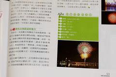 My photo on Magazine