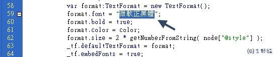 3D-4-中文化-tagas-2