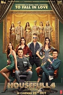 Housefull 4 Hindi Movie Watch Online 2019 | Bollywood Movies | Full Movie Watch Online For Free HD