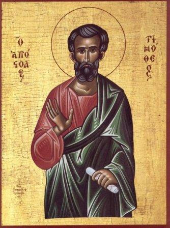 Βίος του Αγίου Αποστόλου Τιμοθέου
