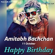 अमिताभ बच्‍चन, Inspirational Amitabh Bachchan Quotes On Success & Life & Amitabh Bachchan Photo