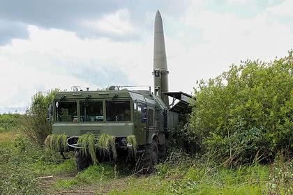 На Украине назвали недоступные для ударов российских «Искандеров» области