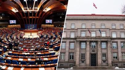 «Антироссийская игра»: почему Латвия игнорирует призывы Совета Европы изменить отношение к нацменьшинствам