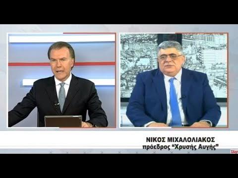 Μιχαλολιάκος: «Ο Μητσοτάκης θέλει να νοικοκυρέψει την Χώρα, ενώ η ΝΔ χρωστά 280 εκατ. ευρώ»