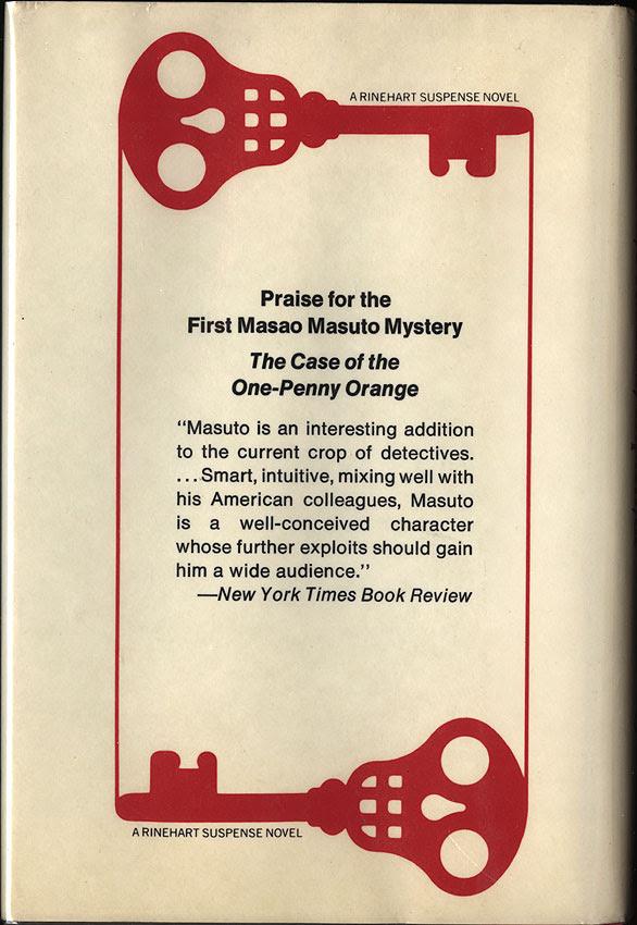 Howard Fast The Masao Masuto Mysteries