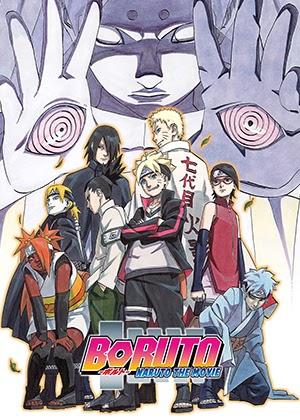 Boruto: Naruto the Movie - Naruto ga Hokage ni Natta Hi [01/01] [HD] [Sub Español] [MEGA]