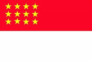 Fail:Merah Putih Bintang 12.jpg