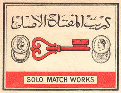 matchlabels026