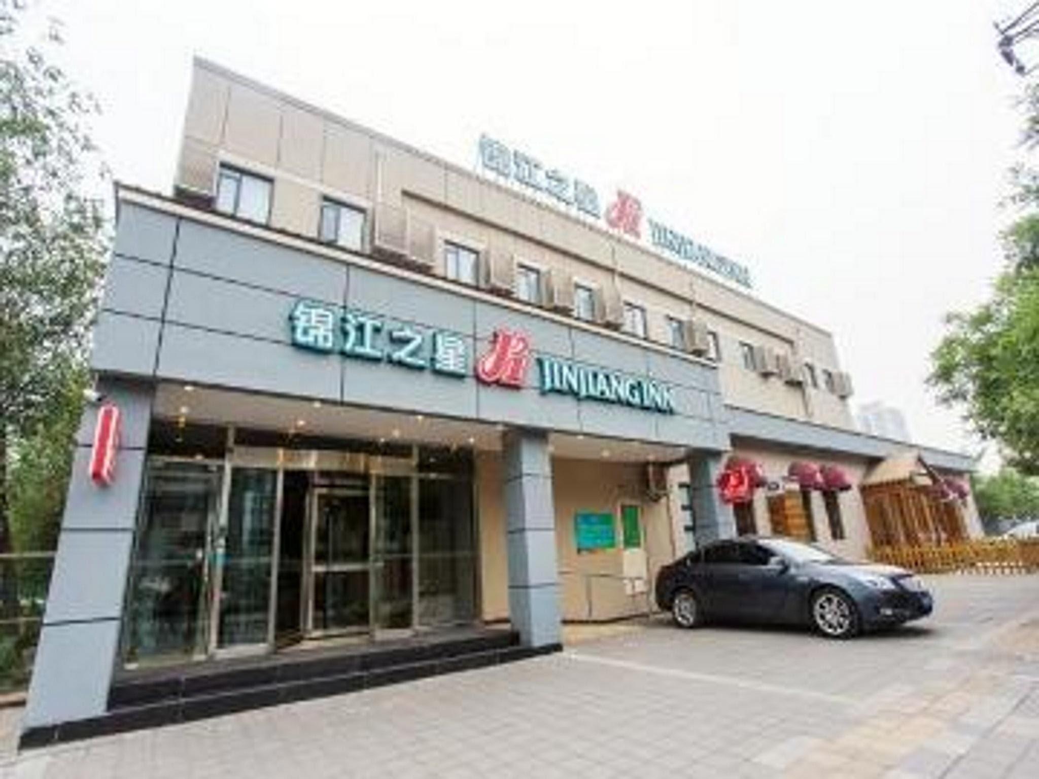 Jinjiang Inn Beijing Gucheng North Road Branch Reviews