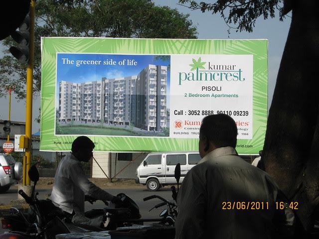 Kumar Properties' Kumar Palmcrest - 2 BHK Flats - off Katraj to Saswad Road - behind Savitiri Palace Mangal Karyalaya, on Khadi Machine Chowk (Kondhwa Road) to Undri Chowk - in Pisoli Gram Panchayat, Pune 411 028. Khadi Machine Chowk