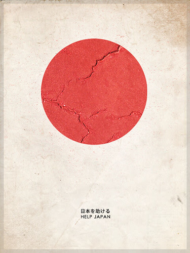 Help Japan Poster Inspired By James White From Signalnoise